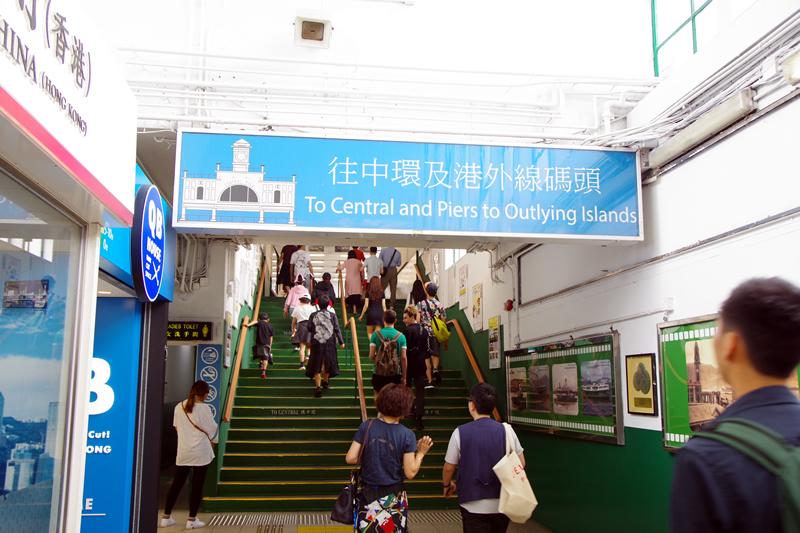 香港フェリーターミナル