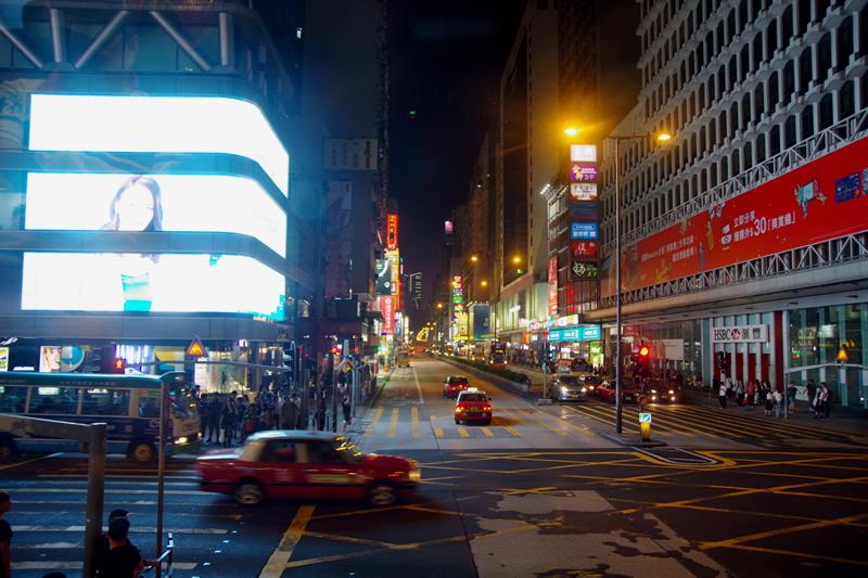 香港の夜の街