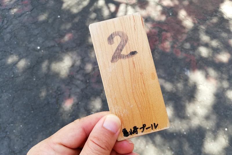 亀崎ファミリーランドプール 再入場